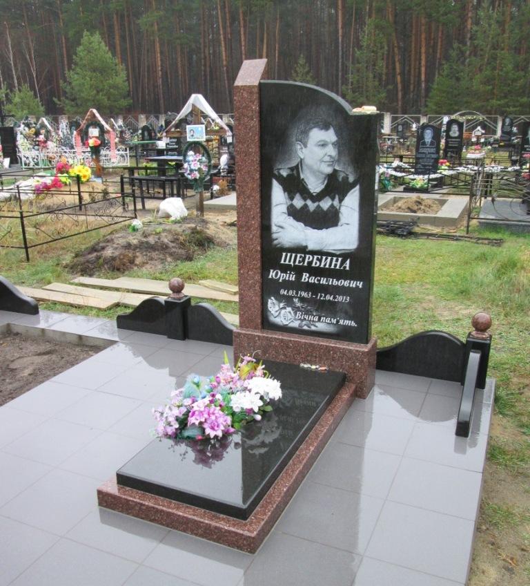 Комбинированные памятники из гранита фото стихи в память об отце