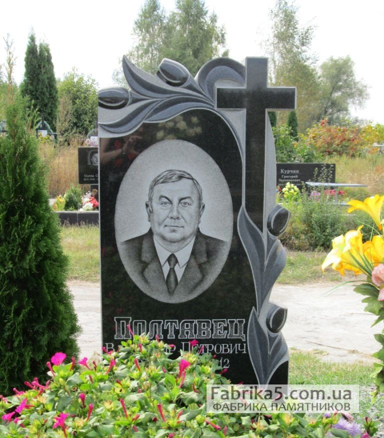 Памятник на могилу с тюльпанами памятник с сердцем Караваново